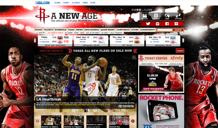 10 best sports teams websites the brick factory